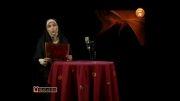 متن خوانی مژده لواسانی و بی قرار با صدای شهرام ناظری