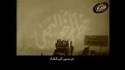 فیلم کمیاب از انتقال ضریح حضرت عباس در سال 1936 میلادی