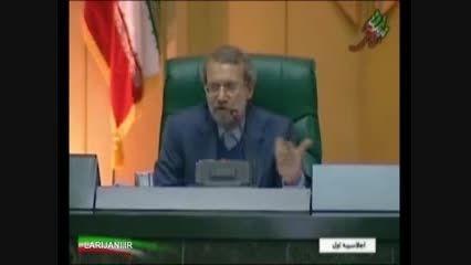 فیلم پاسخ لاریجانی به احمدی نژاد درمجلس بخش اول