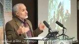 استاد حسن عباسی - جلسه 378 کلبه کرامت : بررسی دکترین شیطان - 4