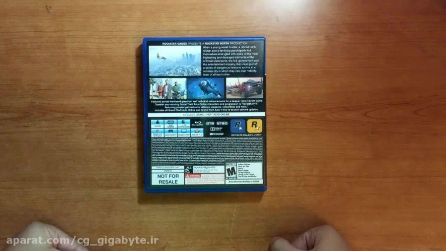 آنباکسینگ بازی Metal Gear Solid V The Phantom برای ps4