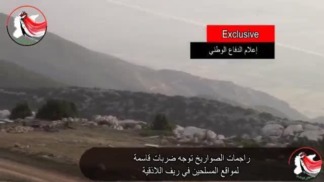 موشک باران مواضع تروریست ها در ریف لاذقیه