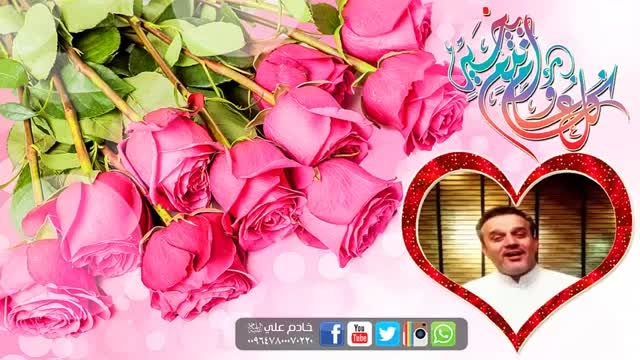 تبریک ملا باسم کربلایی به مناسبت عید سعید فطر