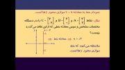 آموزش ریاضی دوره سوم راهنمایی فصل 5 قسمت چهارم