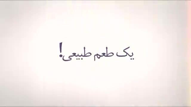 paeez81 - رستوران و فست فود پاییز 81