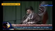 مقام معظم رهبری-وحدت بین شیعه و سنی...