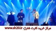 اجرای زنده مرحوم مرتضی پاشایی و محمدرضا گلزار(روز برفی)