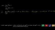آموزش ریاضی حدتوایع بخش ششم،اثبات قانون حدجمع دو تابع