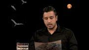 متن خوانی مهرداد صدیقیان و بغض تو با صدای مهدی یراحی