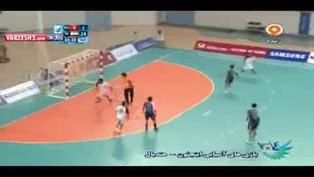 هندبال ایران -هنگ کنگ