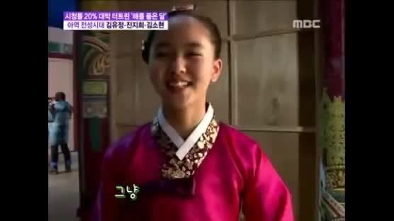 پشت صحنه از ملکه و یئون وو در سریال افسانه خورشید و ماه