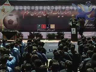 سخنرانی مهندس قنبری اختتامیه لیگ دبیرستان سلام تجریش