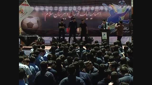 بازیکنان لیگ برترکشوردراختتامیه لیگ دبیرستان سلام تجریش