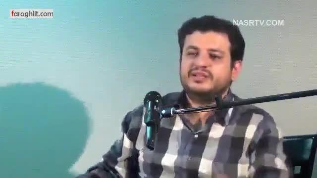 سخنرانی رائفی پور -فتنه کشاورزی در ایران