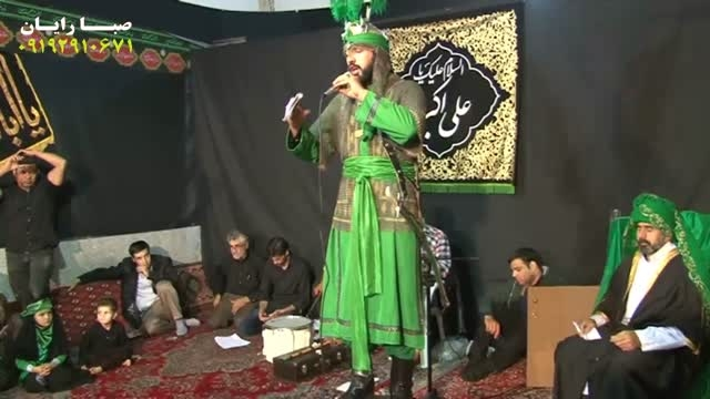 تعزیه حضرت علی اكبر - مجید اكبری حصار امیر 93