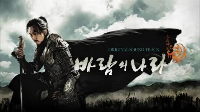 Oh love After - the kingdom of the winds ost