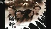 آهنگ امپراطور دریا-آهنگ مخصوص یوم جانگ