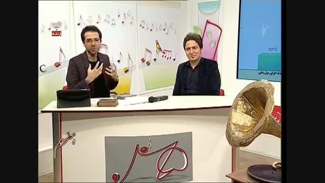 اجرای زنده ای وطن از رسول رضایی در برنامه هنر پنجم