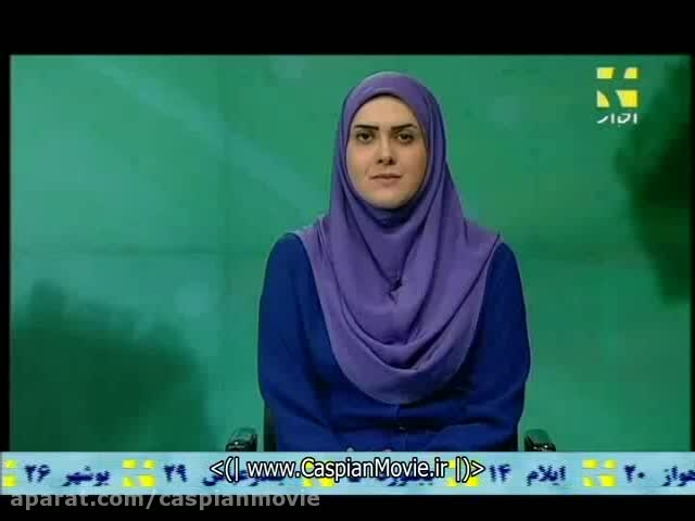 IRIB_TV4-11082015 فنایی پور گوینده شبکه خبر