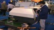 دستگاه چسب گرم(مدل Super Binder 150D)