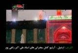 حضرت علی اکبر(ع) - رائفی پور