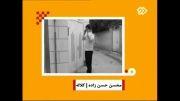 فیلم کوتاه محسن حسن زاده  در برنامه فرش سپید شبکه ۲