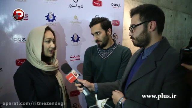 نیکی کریمی جشن تولد و اکران فیلمش را همزمان جشن گرفت