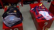 رختکن بارسلونا قبل از بازی بارسلونا - ویارئال