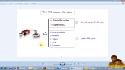آموزش قفل سخت افزاری درVB.NETمقدماتی- آشنایی با بخش های قفل