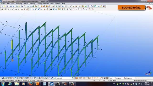 مدل سازی سوله در تکلا توسط نرم افزار سوله پرداز