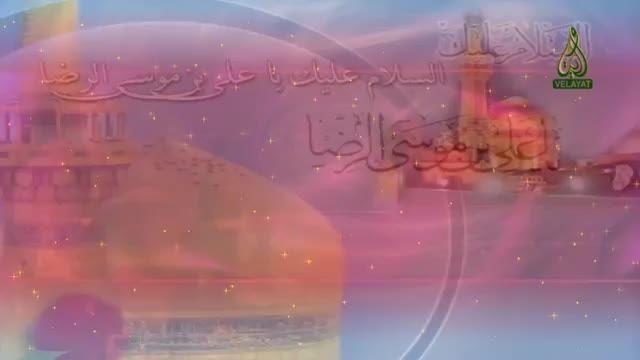 همخوانی به مناسبت میلاد امام رضا (علیه السلام)-شماره1