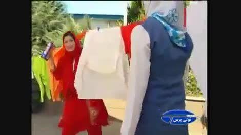تبلیغ پودر دریا در افغانستان
