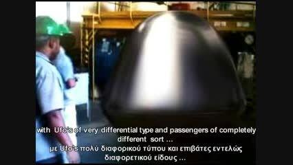 موجودات فضایی عجیب غریب پیدا شده در برزیل و روسیه