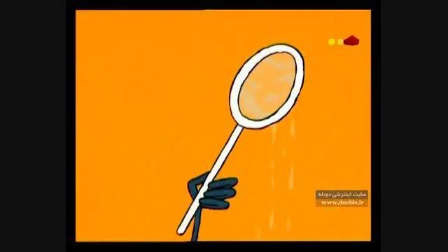 انیمیشن رالف - قسمت اول