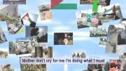 """فلسطین جاودان،""""Forever Palestine"""""""