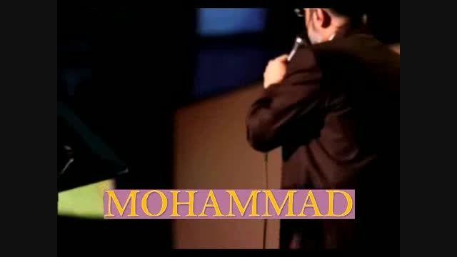 """برای اولین بار ؛ ترانه """"محمد""""  با صدای محمد اصفهانی"""