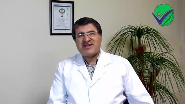یبوست - دکتر افراسیابیان - متخصص طب سنتی