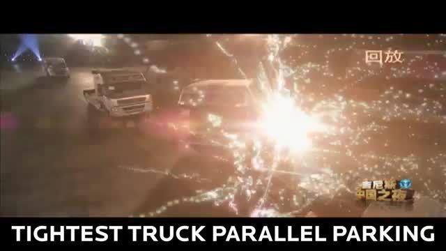 رکورد سریعترین پارک موازی کامیون