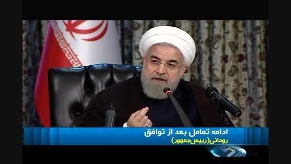 تنور انتخابات به دست دکتر روحانی روشن شد