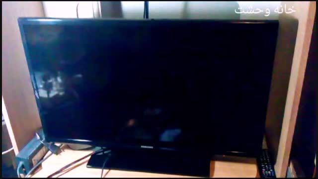 تلویزیون اتاق من 32 اینچه برای کانال امیسن