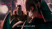 انیمیشن لاکپشت های نینجا -۲۰۰۷- TMNT  به همراه زیرنویس فارسی   پارت #05