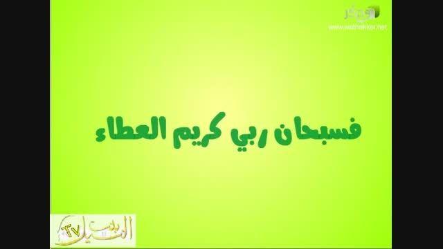 آموزش چهار فصل در عربی ( پایه هفتم)