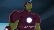 انیمیشن Avengers Assemble   فصل یک قسمت سوم   زیرنویس فارسی #پارت یک