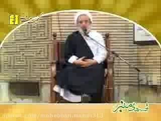 استاد انصاریان - امام حسین(ع) بر روی سینه پیامبر(ص)
