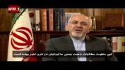 پیام ویدئویی وزیر امور خارجه در آستانه مذاکرات ژنو