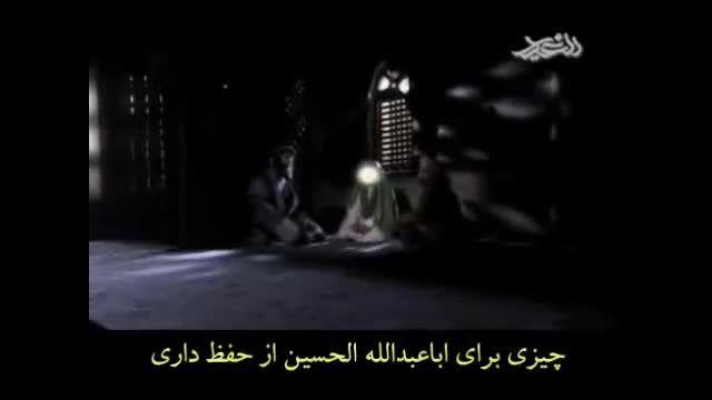 پند امام  در باره گریه بر امام حسین