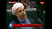 فیلم: معرفی وزیر ارتباطات دولت یازدهم به مجلس شورای اسلامی