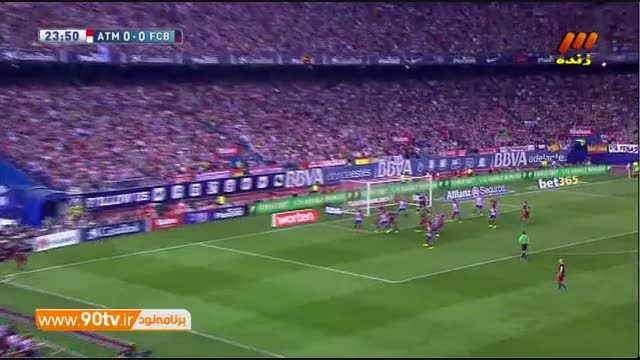 خلاصه بازی: اتلتیکومادرید ۱-۲ بارسلونا