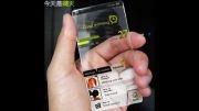 تکنولوژی جدید تلفن های همراه