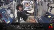 زندگی در ایستگاه فضایی بین المللی - قسمت اول